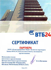 Партнер ВТБ24
