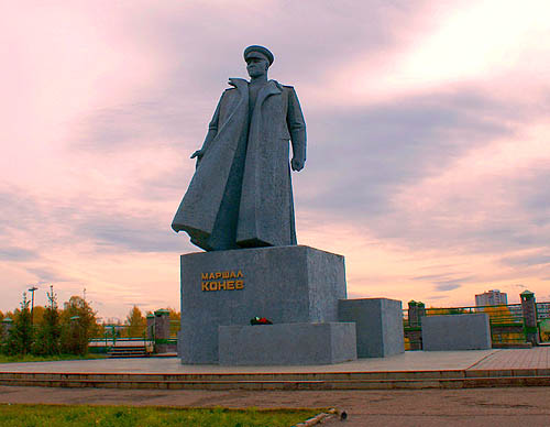 Площадь Маршала Конева