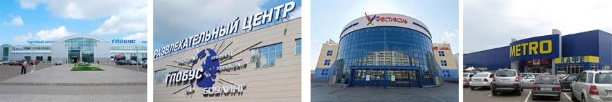 Торговые центры в юго-западном районе Кирова