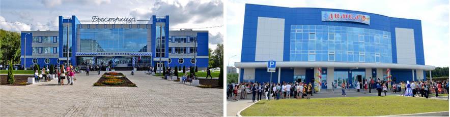 Спортивные объекты на юго-западе Кирова