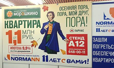 Цена квартиры в Санкт-Петербурге