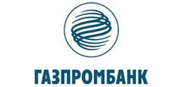 Военная ипотека от Газпробанка