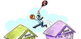 Рефинансирование ипотечного кредита сторонних банков