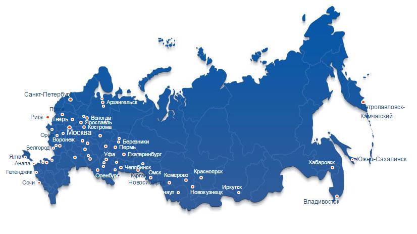 Недвижимость России
