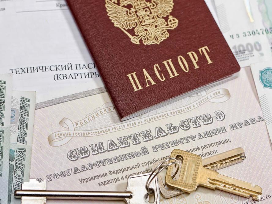 уже сколько стоит приватизация квартиры в новосибирске металлическое тело